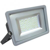SLIM LED REFLEKTOR IP65 10W, sive barve